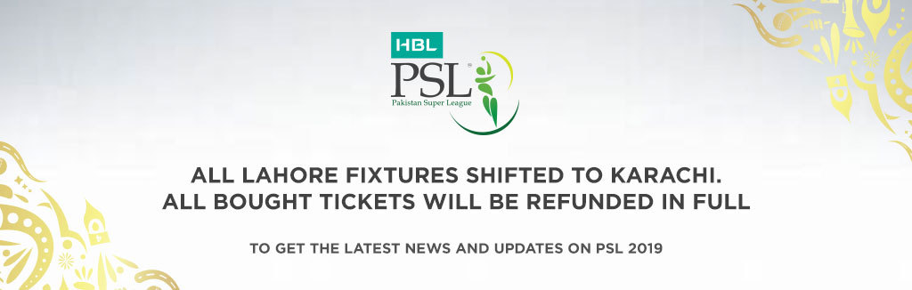 HBL PSL 2019 - Subscribe Now For News & Updates