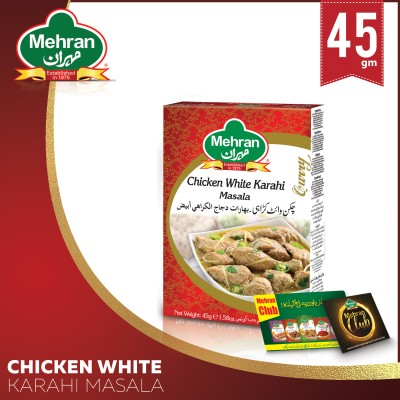 Chicken White Karahi 45 Gm