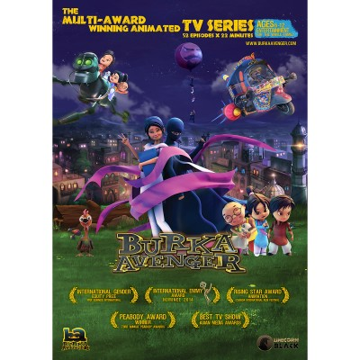Official Burka Avenger and Kids Poster - BAPOS03
