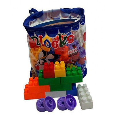 Kids Building block 51 pieces Learning