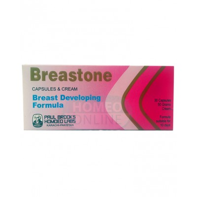 Breastone Capsules & Cream :  A Complete Course For Developing Attractive Female Breasts Naturally