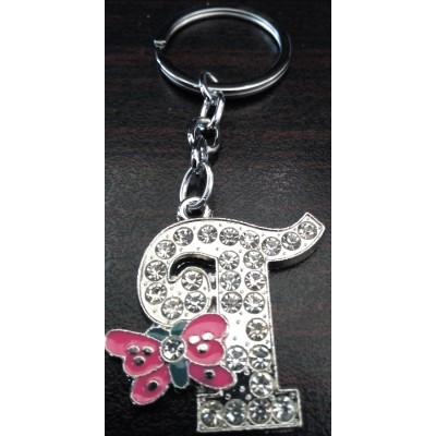 Fancy Colourful Letter T keychain