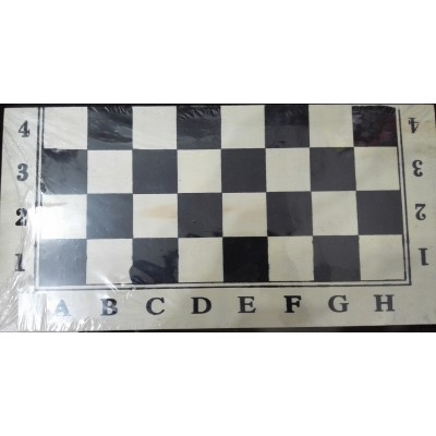 Good Quality Wooden Chess Large