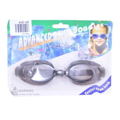 Swimming Goggles For Kids With Ear And Nose Plugs Black