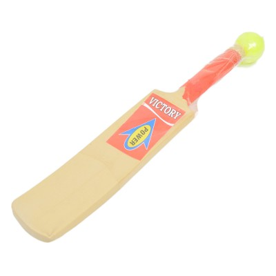 Set Of 2 Plastic Bat With Plastic Ball For Kids (For 2 3 Year Kids 20 Inch Length)