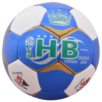 Triple Layered Size 5 Football