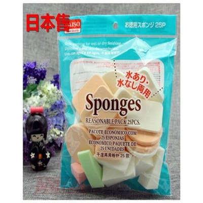 Pack Of 25-Cosmetic Puff Sponges