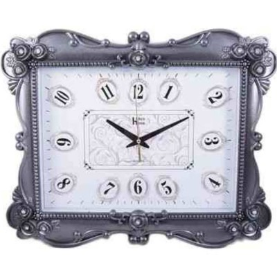 "Lovely Flower Diamonds Room Wedding Gift Wall Clock - 20x15"" - Silver"