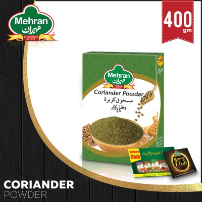 Coriander Powder 400 Gm