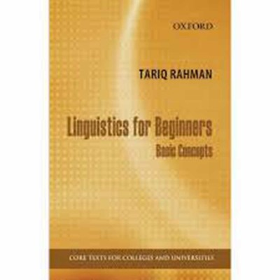 Linguistics for beginners Basic Concepts book Unsealed