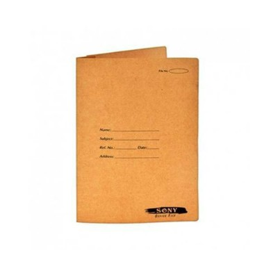 Office Card File - Brown