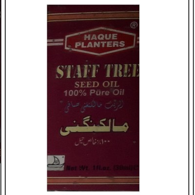 Staff Tree Seed Oil 30ml by Haque Planters (Malkungnee Ka Tel)
