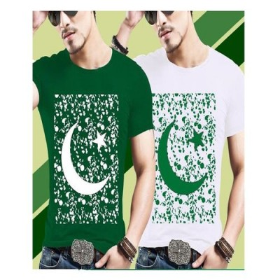 Pack of Two Independence Day White & Green Printed T-Shirt for Men