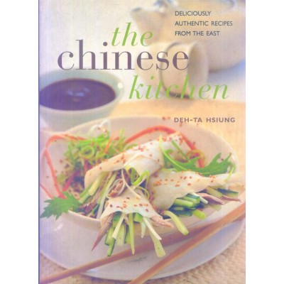 The Chinese Kitchen by Deh-Ta Hsiung