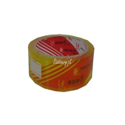 Pack Of 3 - One Inch Scotch Packing Tape