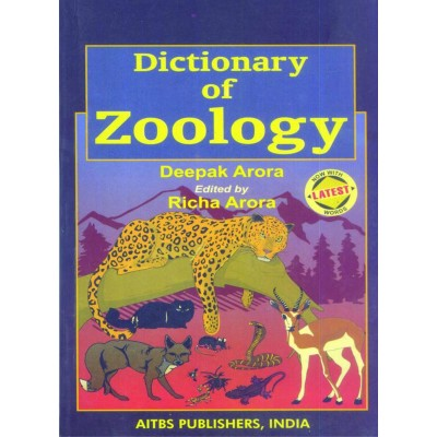 Dictionary Of Zoology By Richa Arora