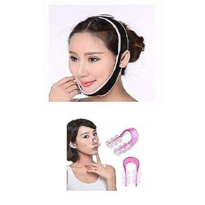 Pack Of 2 - Nose Shaping Nose Up Clipper - Face Shaper Lift Up Belt