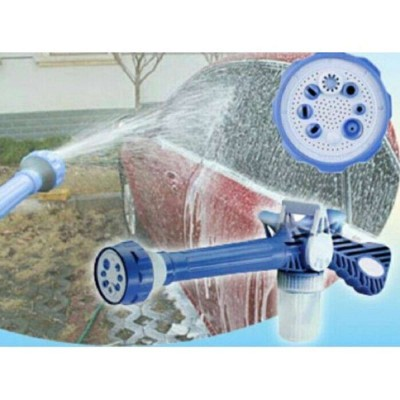 Ez Jet Water Cannon Purpose Spray Gun