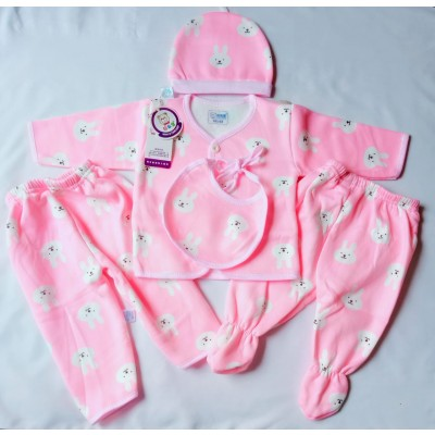 Newborn Complete Gift Set 5Pcs For 0 6Months