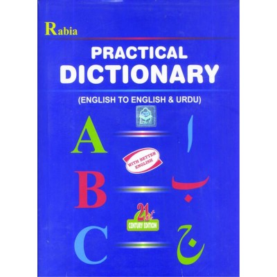 English to English and Urdu Practical Dictionary by Rabia