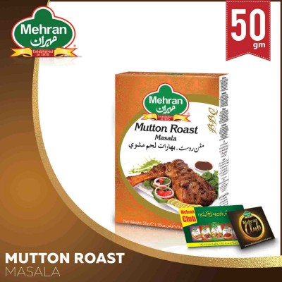 Mutton Roast 50 Gm