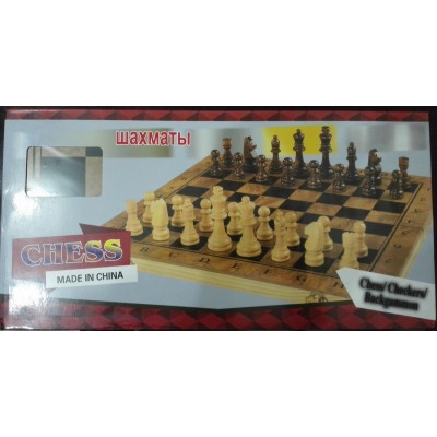 Wooden Folding 3 In 1 Chess Backgammon Checkers Large