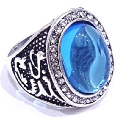 Turkish Stone Ring