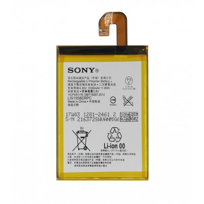 Battery For Xperia Z3 D6653 - 3100mAh - White
