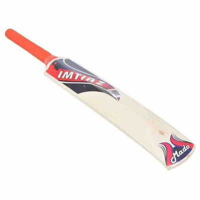 Tape Ball Wooden Bat For Kids (Soft Bat For 4-5 Year Kids And 26.5 Inch Length)