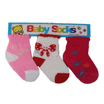 Pack of 3 Baby Socks for 0-12 Month Babies Multicolour