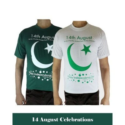 Pack of Two Independence Day Green & white Printed T-Shirt for Men
