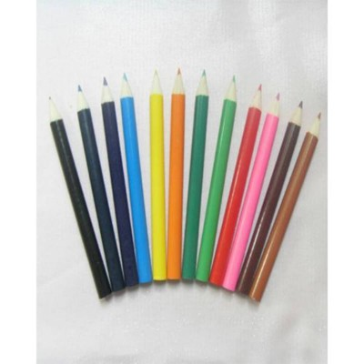 Pack of 12 - Colour Pencils
