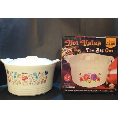 1 Pc Hot Value 4.25 Litres Hot Pot Extra Large
