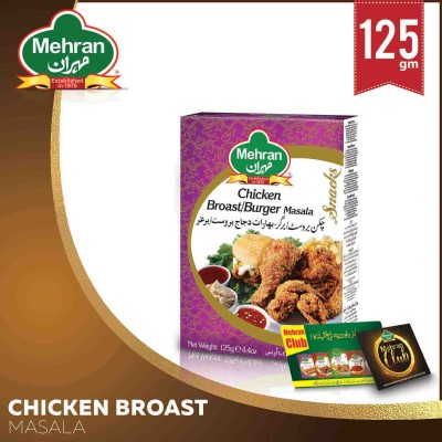 Chicken Broast 125 Gm